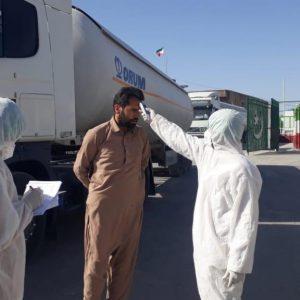 PPHI Staff Screening at Immigration gate Taftan